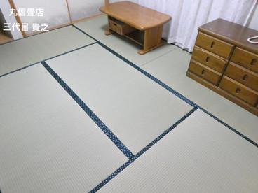 表替え / 国産畳表 涼風品種 麻綿表使用