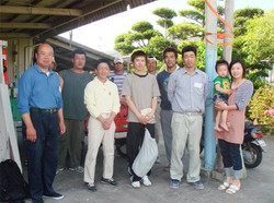 2008三重県畳組合青年部㈰