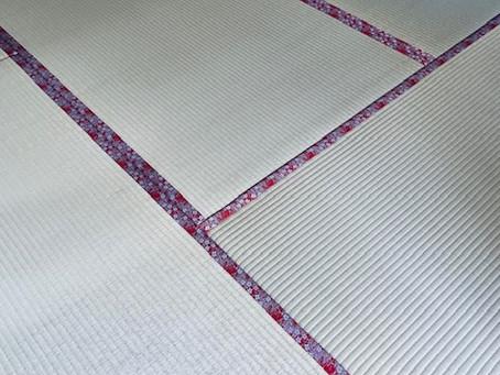 赤に白梅の縁で新畳