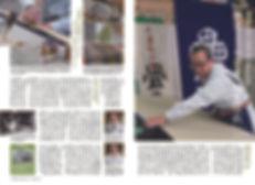堀木畳店,よっかいちai,取材,媒体
