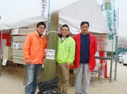 2008さくら祭り出店