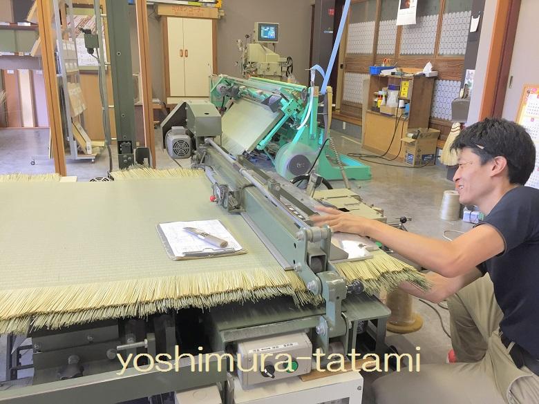 吉村畳店:畳製作1