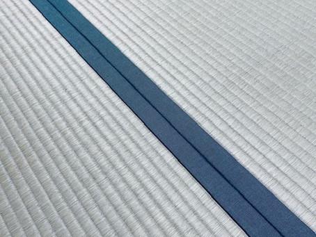 新畳納品完了。麻綿縁で天晴