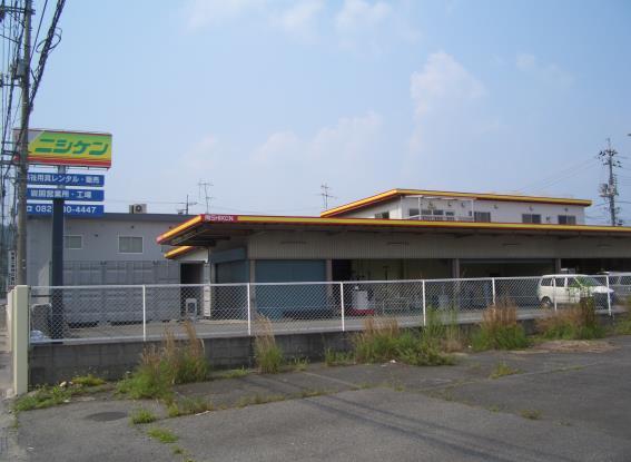 株式会社ニシケン 福祉岩国工場