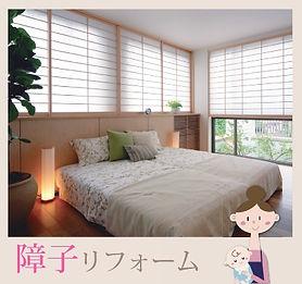 shouji-botan_page-0001.jpg