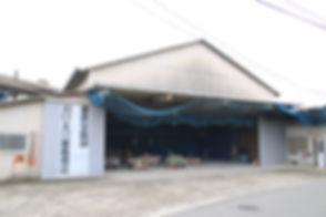 熊本県,畳表,卸問屋,北川重義商店,八代市