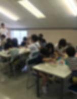 IMG_0980.JPEG