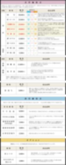 price-tatami_herituki.png