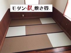 樹脂製畳 モダン乱敷き畳