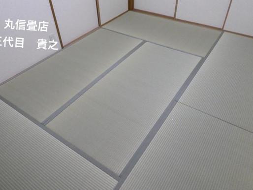 表替え / 男前表 熊本県産 ひのみどり品種 麻綿 絞り目表使用
