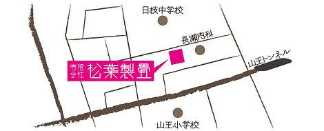 岐阜県高山市,畳屋,畳店,畳リフォーム,畳替え,お問合せ,有限会社松葉製畳