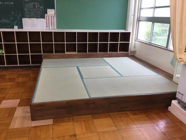 新畳: 小学校特別支援学級