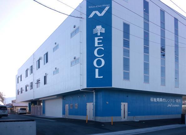 日本基準寝具株式会社 広島メンテナンスセンター