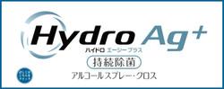HydoroAG+