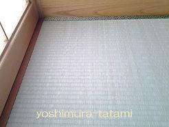 床暖房用畳