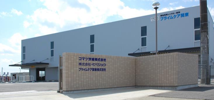 プライムケア関東株式会社 茨城センター