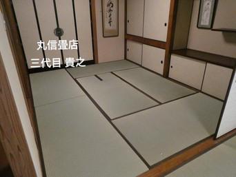 床の間 / 国産 赤龍鬢表 新畳・表替え / 熊本県産 ひのみどり 麻綿表