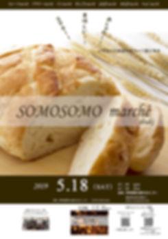 SOMO_page-0001-min.jpg