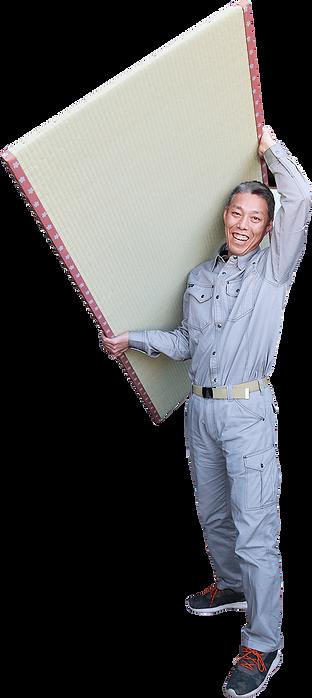 岐阜県,高山市,有限会社松葉製畳,松葉清幸