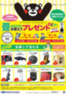 A2-poster-main-1-ol-001-min.jpg