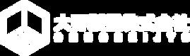 岐阜県,羽島郡,大野製畳株式会社,畳屋,畳店