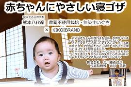 3万円-min.png