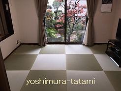 縁無畳,琉球畳,半畳タイプ