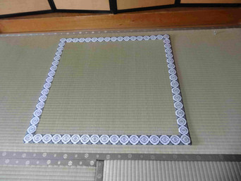四方縁の畳