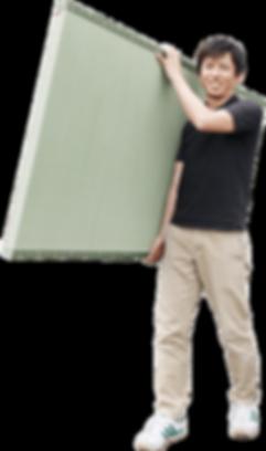 平野製畳株式会社,平野幸樹,三重県,鈴鹿市,畳屋,畳店,畳替え,畳リフォーム,襖,障子,網戸,張り替え,貼り替え