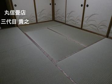 表替え / 国産畳表 ひのみどり品種 男前表 麻綿表使用