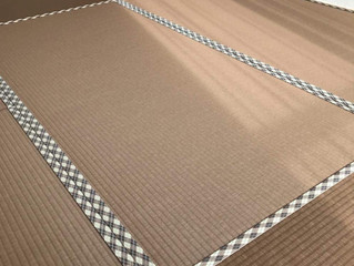 和紙表 茶系アーガイル柄の畳縁
