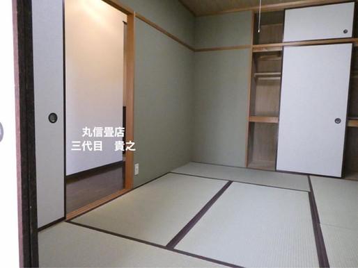 社宅の新畳入れ替え施工