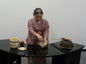 立礼式茶道