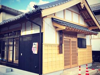 長岡神社の社務所へ新畳納品
