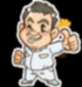 岐阜県,羽島郡,大野製畳株式会社,畳屋,畳店,大野安律