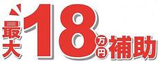 kaigo-parts-3_page-0001 (1).jpg