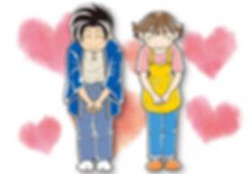 まごころボタン_page-0001 (1).jpg