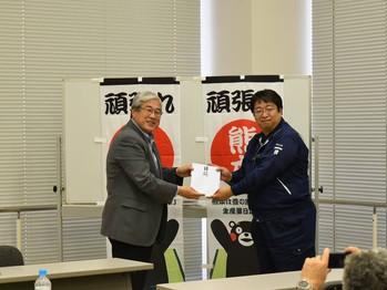 熊本地震復興応援支援品 受付終了のご案内