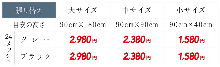 price-amido.png