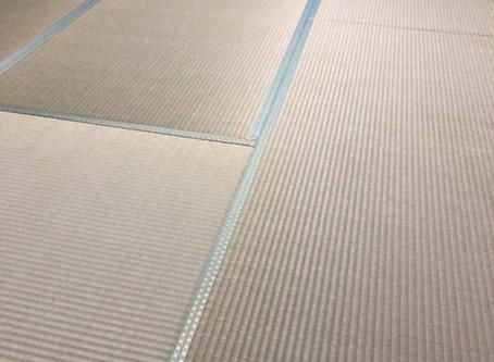 新畳 / 高砂(たかさご)