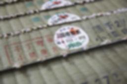 堀木畳店 国産畳表