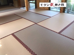 モダン乱敷き畳での施工