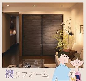 fusuma-botan_page-0001.jpg
