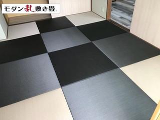 カラー縁無し畳の施工