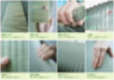 平野製畳株式会社,畳,男前表,三重県,鈴鹿市,畳屋,畳店,畳替え,畳リフォーム,張り替え,貼り替え