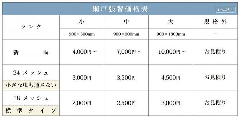 price-amido-2 2.jpg