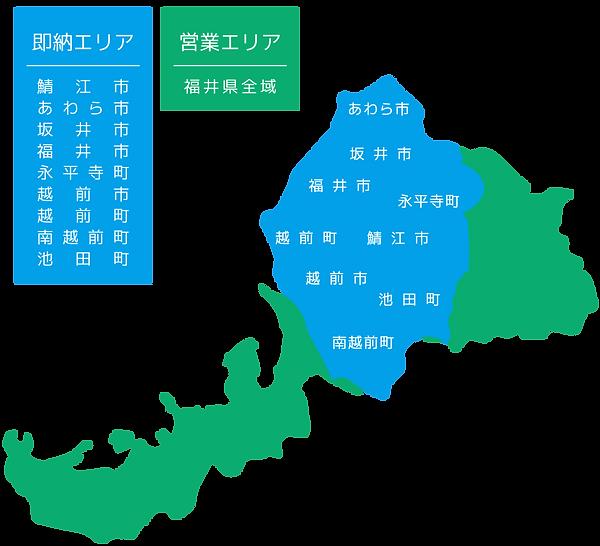 福井県,鯖江市,吉村畳店,営業エリア,即納エリア