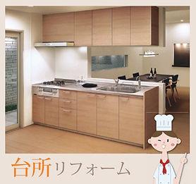 daidokoro-botan_page-0001.jpg