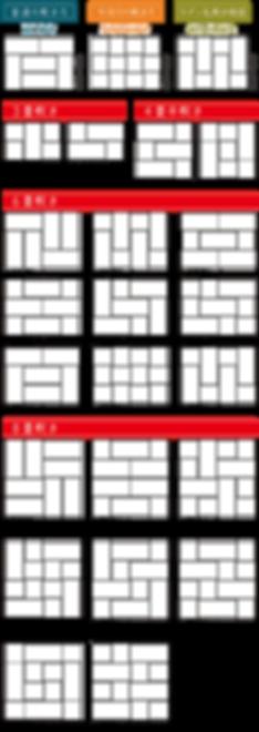 有限会社松葉製畳,カラー畳,へりなし表,琉球畳,モダン乱敷き畳
