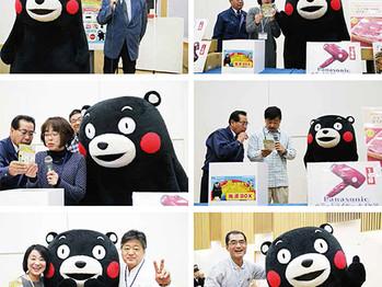 第4回 くまモンキャンペーン抽選会開催